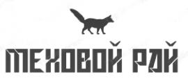 Меховой рай — магазин меховых изделий в Москве
